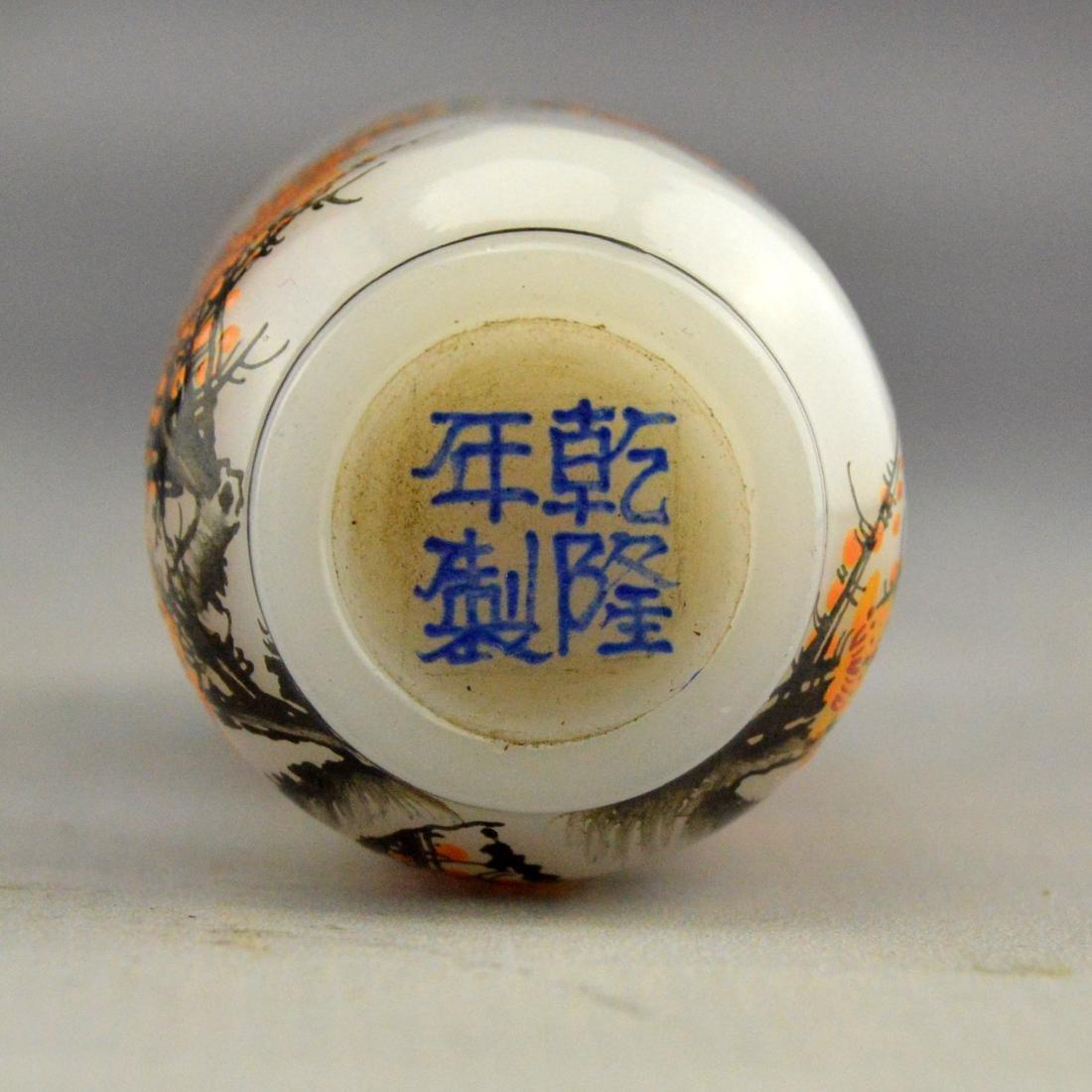 Liuli Snuff Bottle - 6