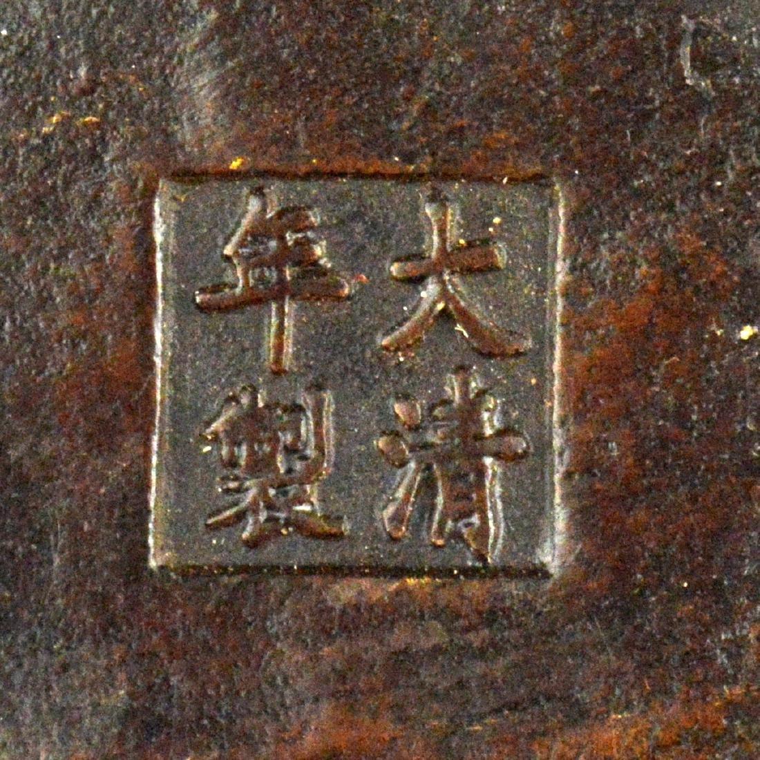 Copper Dragon Censer - 7