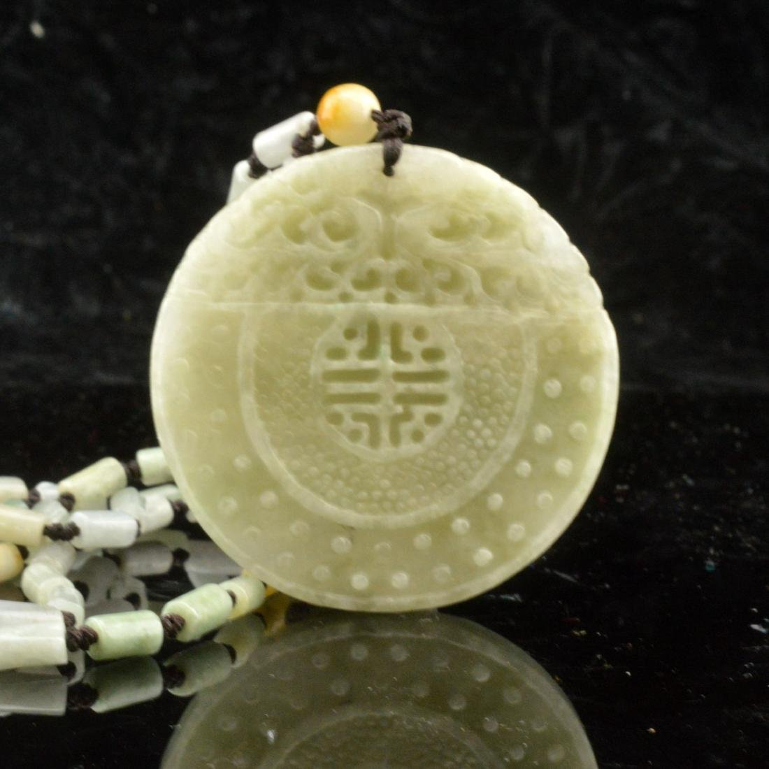 Natural Jadeite Pendant Necklace