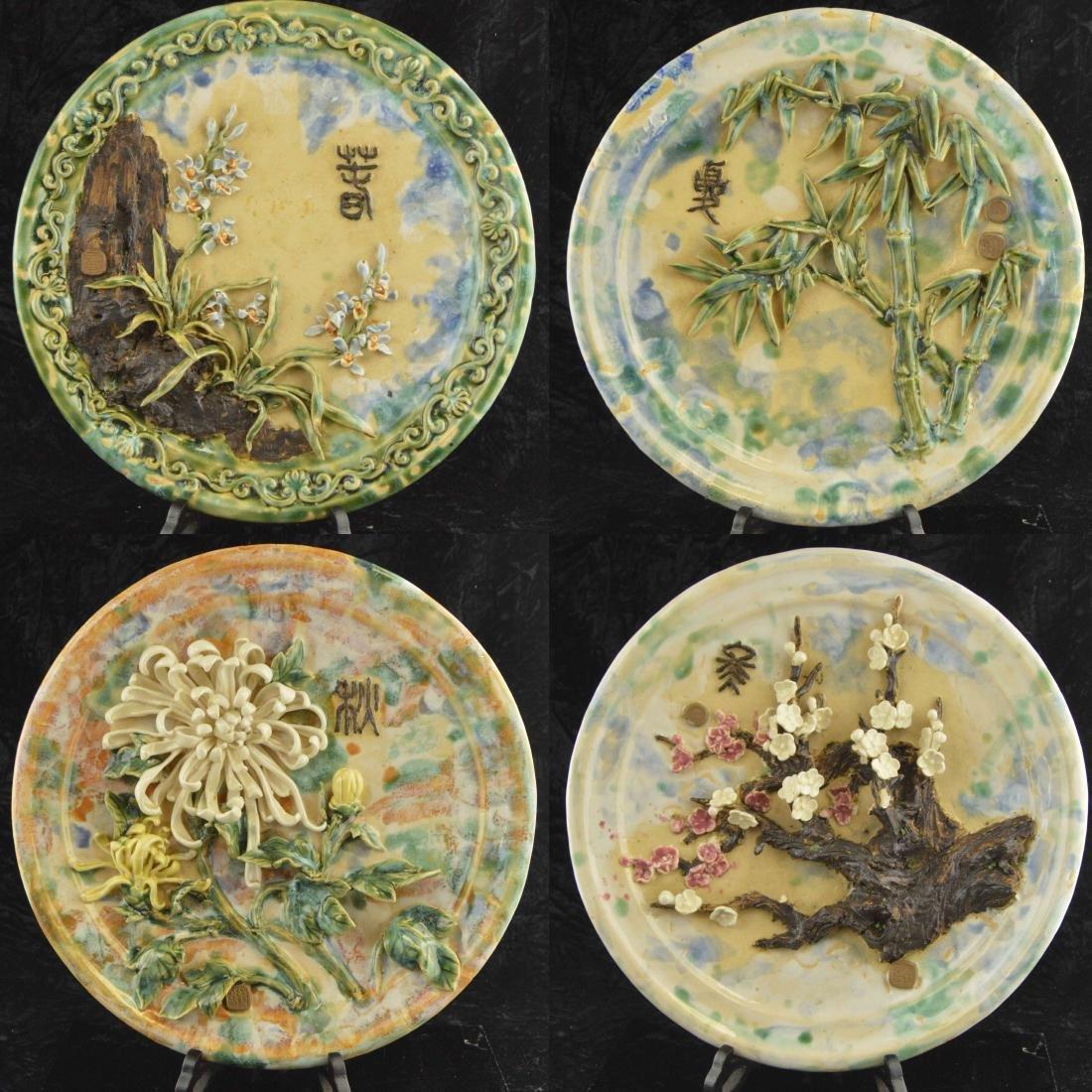 Four Season Porcelain Plate