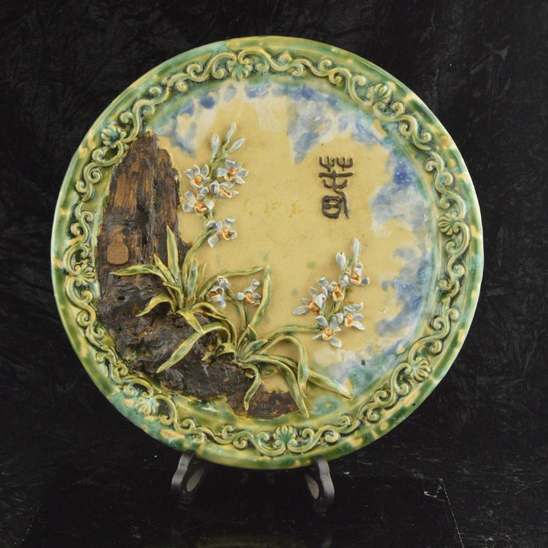 Four Season Porcelain Plate - 2