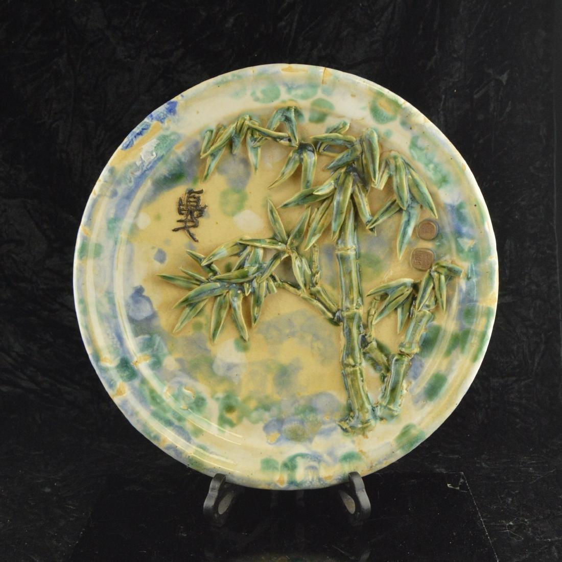 Four Season Porcelain Plate - 3