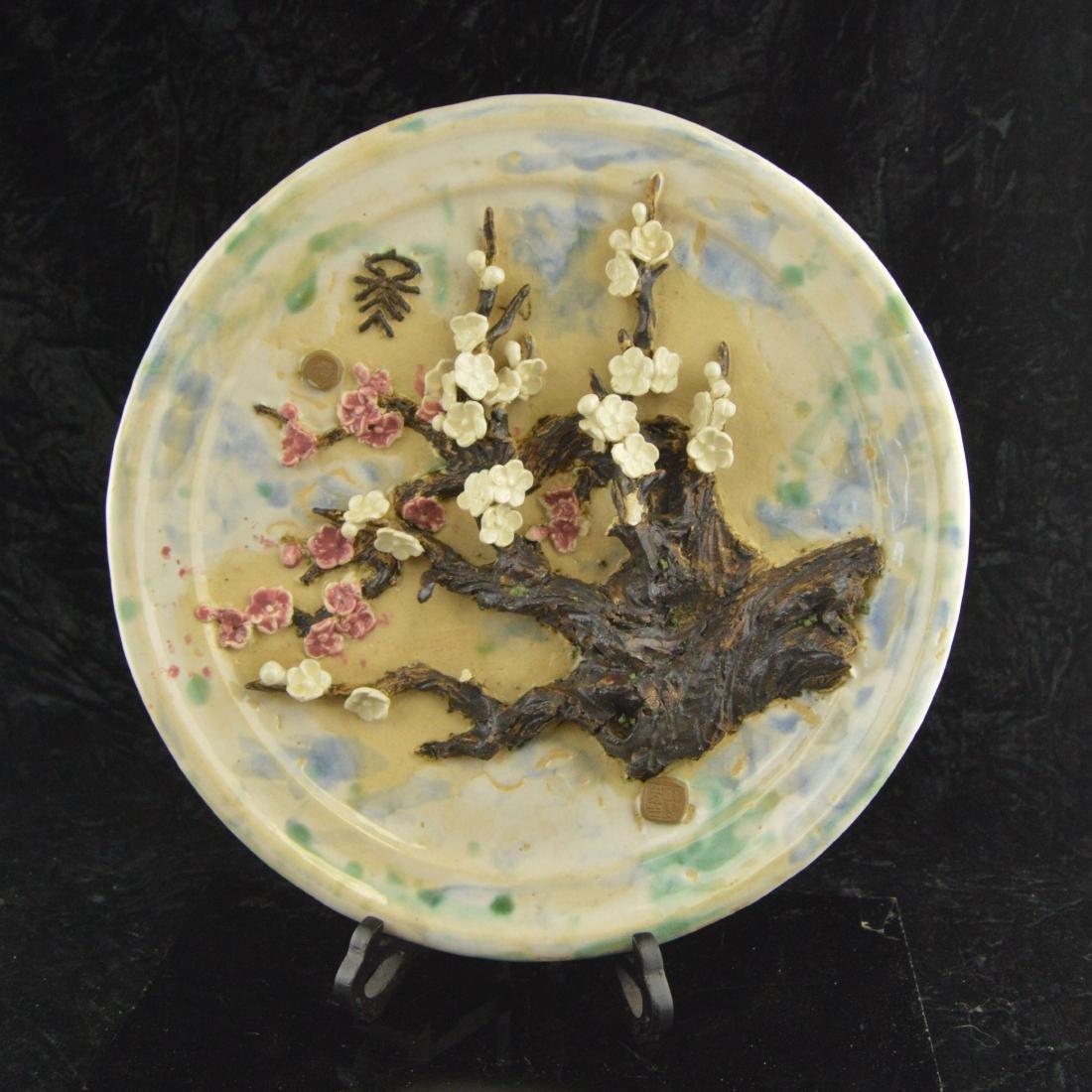 Four Season Porcelain Plate - 4