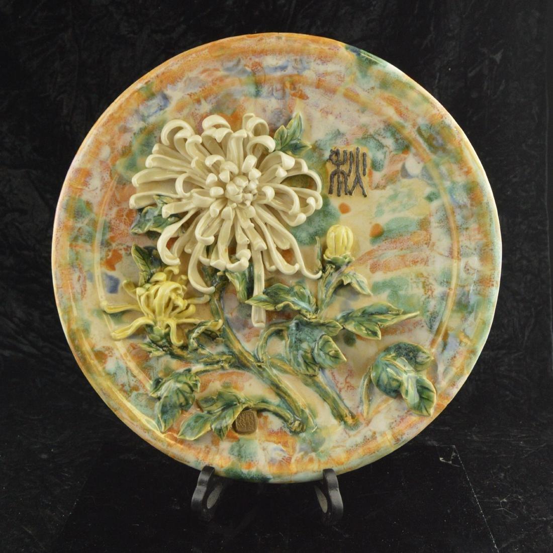 Four Season Porcelain Plate - 5