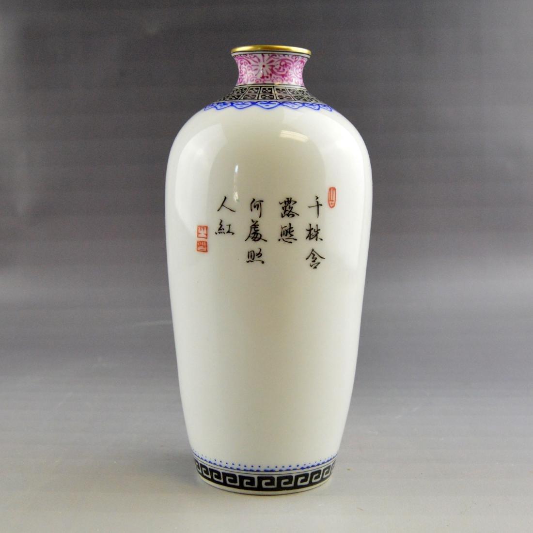 Famille Floral Bird Porcelain Bottle - 2