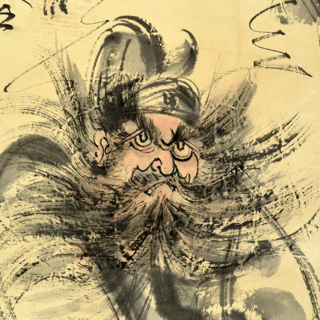 Zhongkui Ink Painting - 2