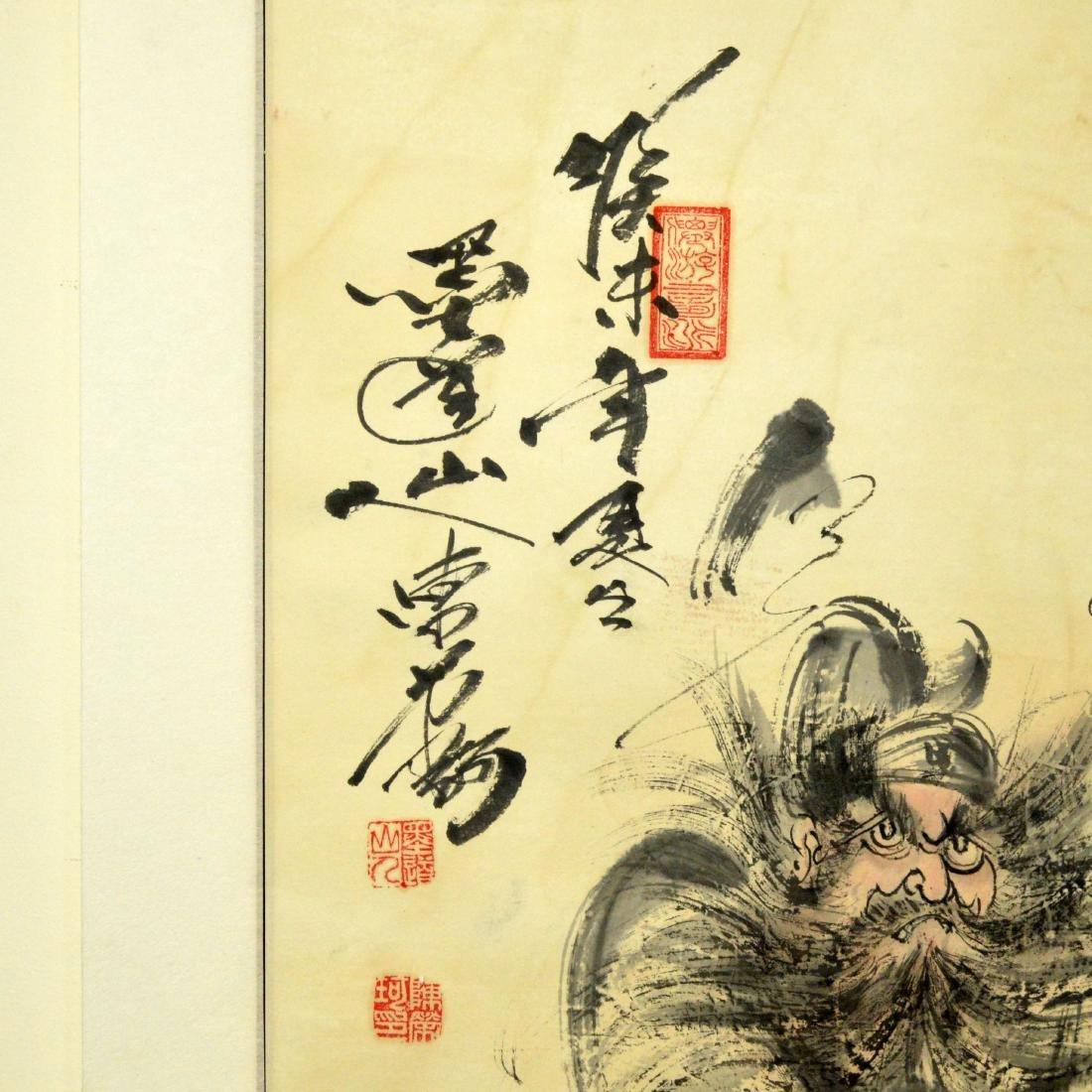 Zhongkui Ink Painting - 3