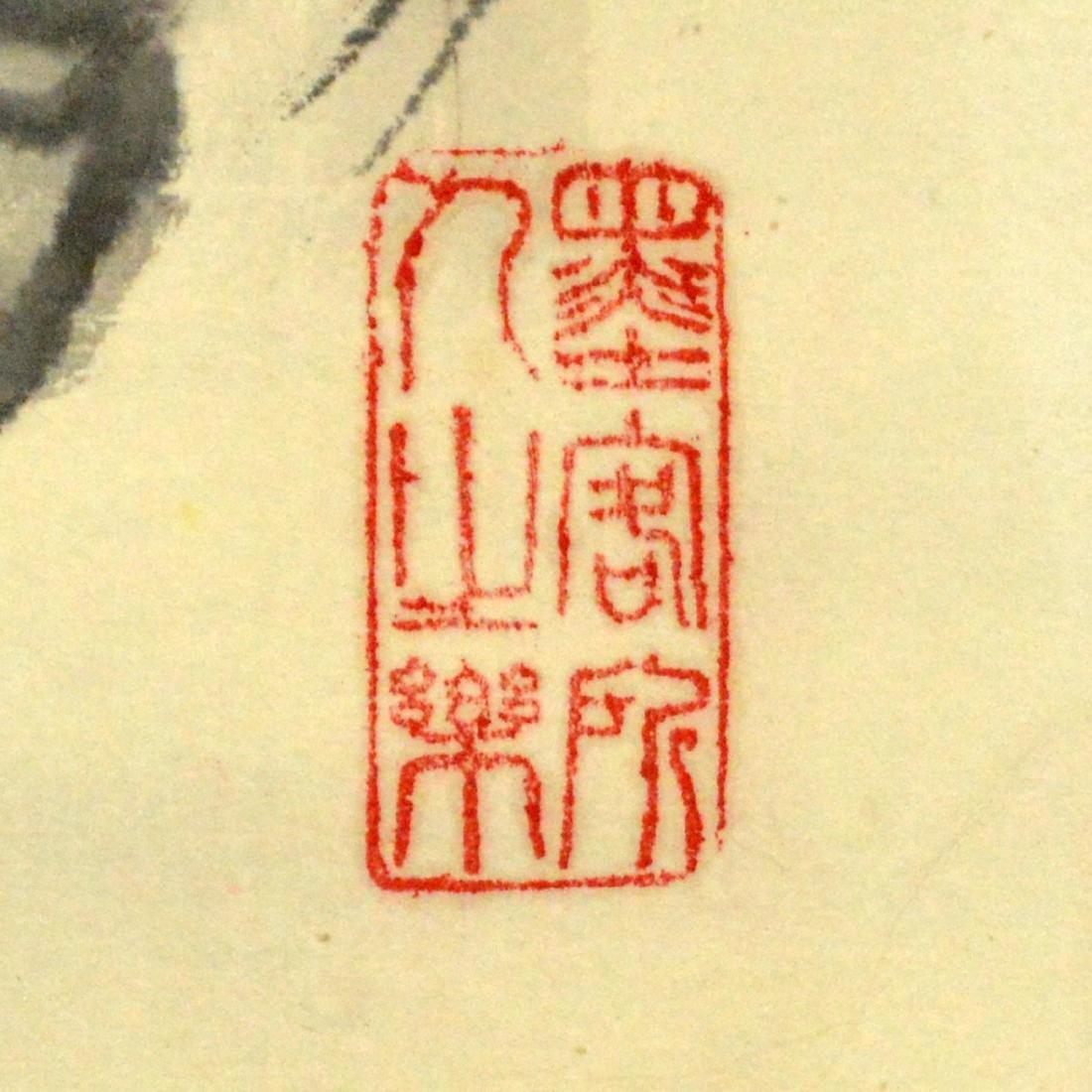 Zhongkui Ink Painting - 5