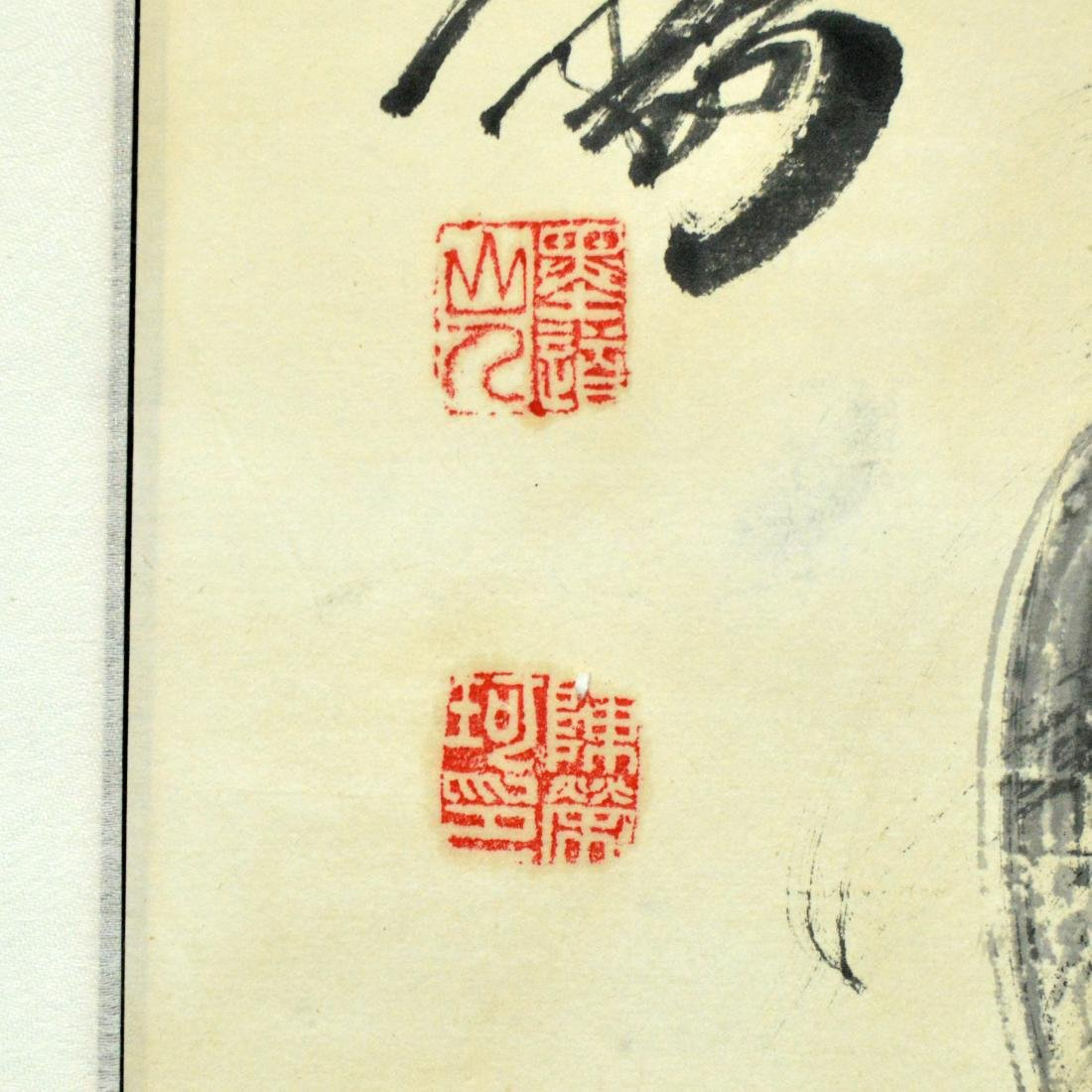Zhongkui Ink Painting - 6