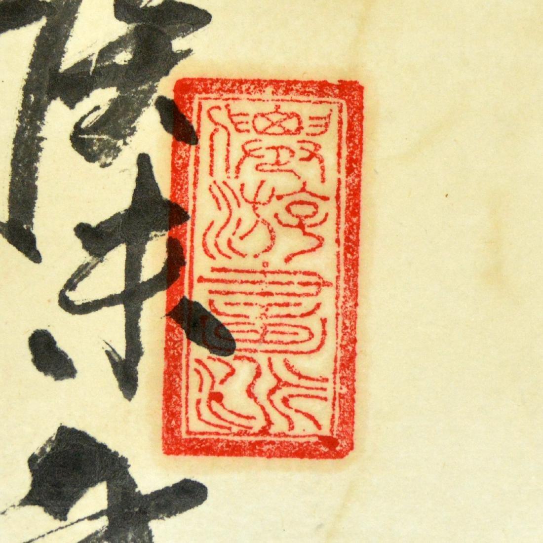 Zhongkui Ink Painting - 7