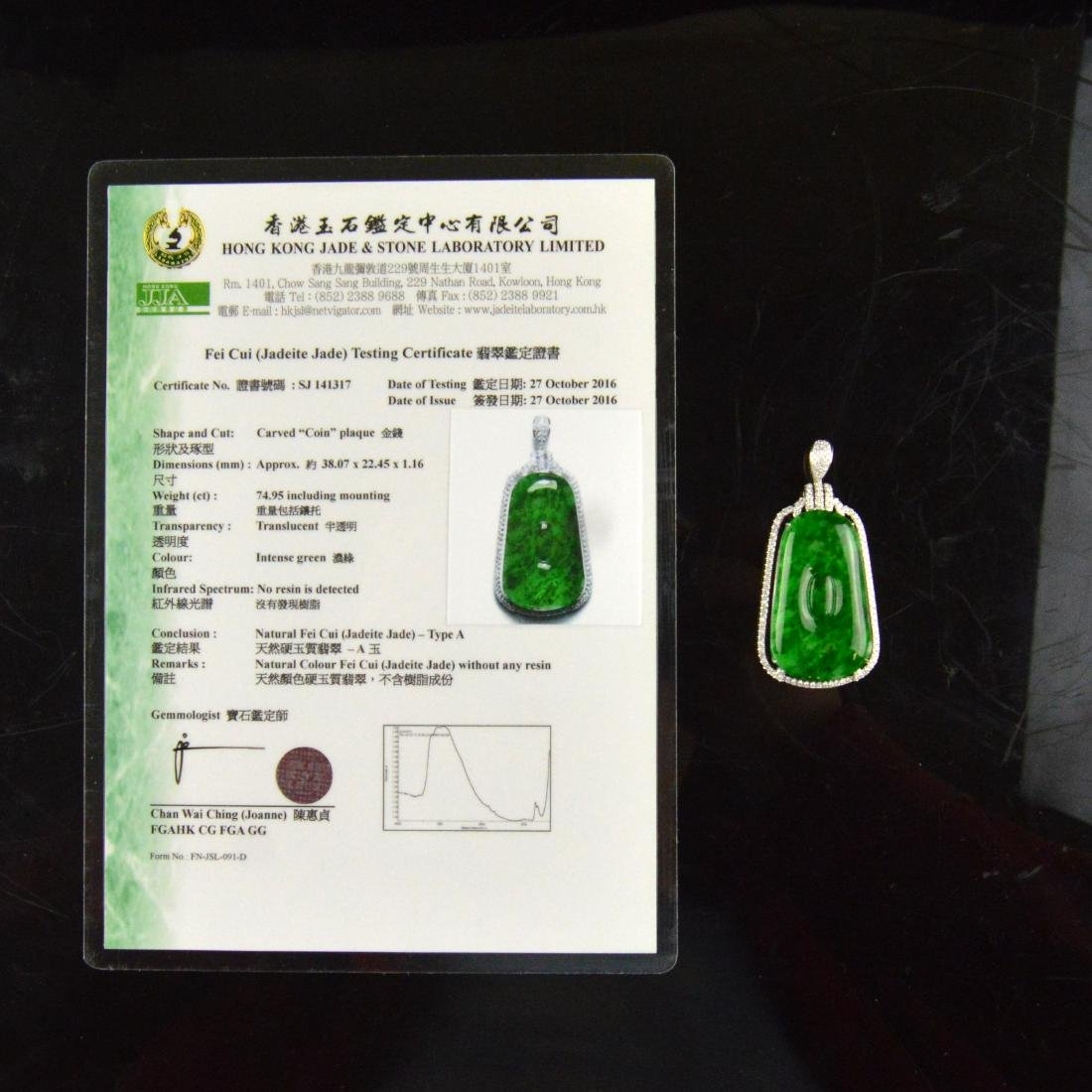 Certified 18K White Gold Jadeite Pendant - 2