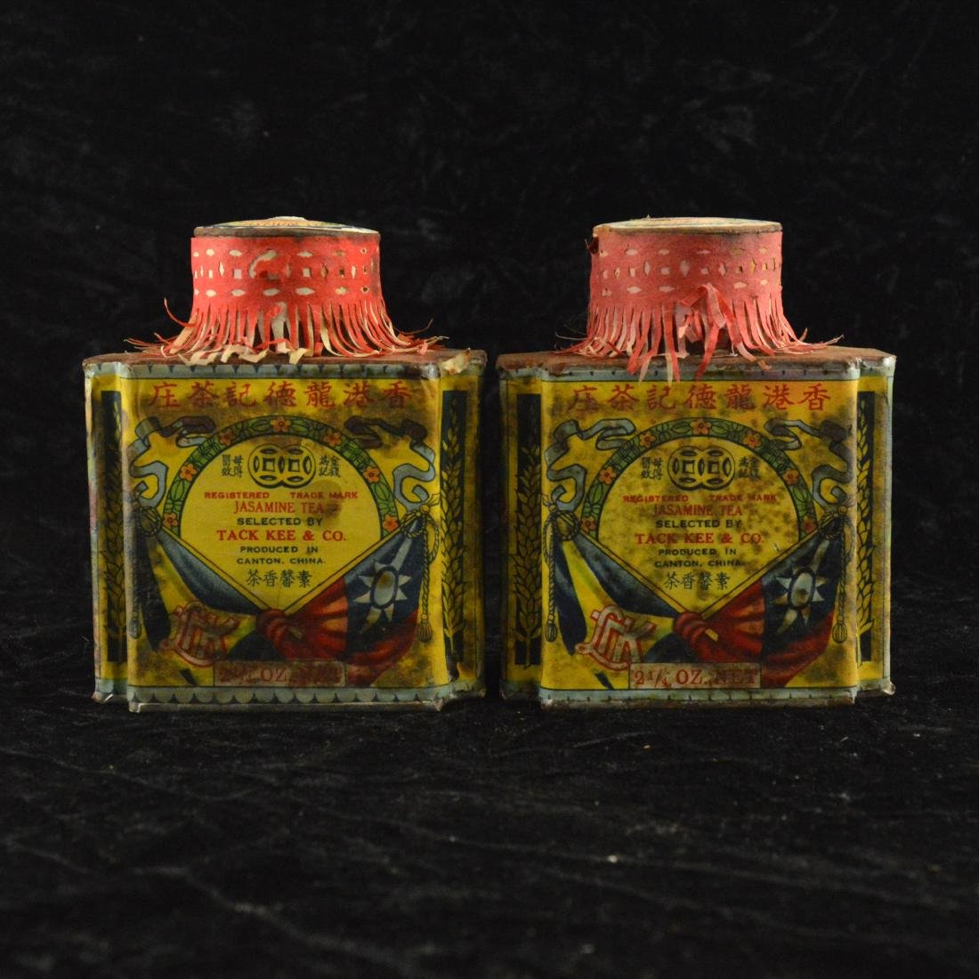 Chinese Republic Tea Tin Pair - 3