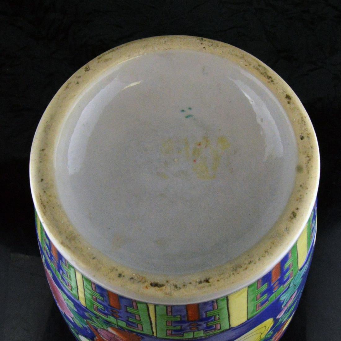 Fencai Porcelain Floral Vase - 6