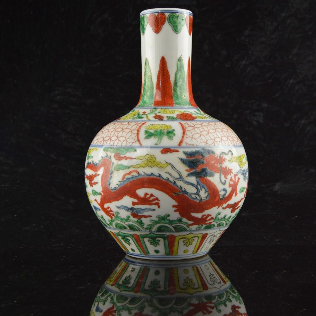 Five Color Twin Dragon Vase