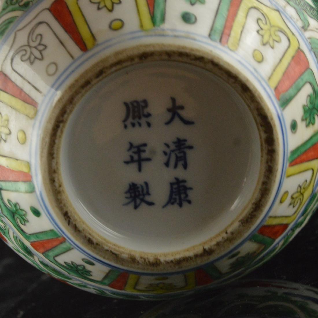 Five Color Twin Dragon Vase - 6