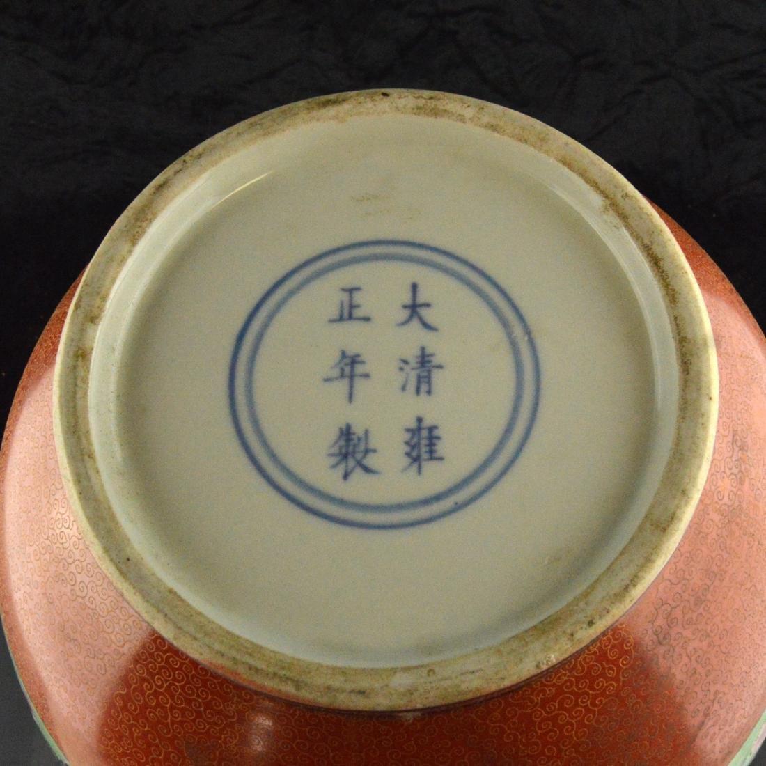 Cloisonne Ceramic Gourd - 6