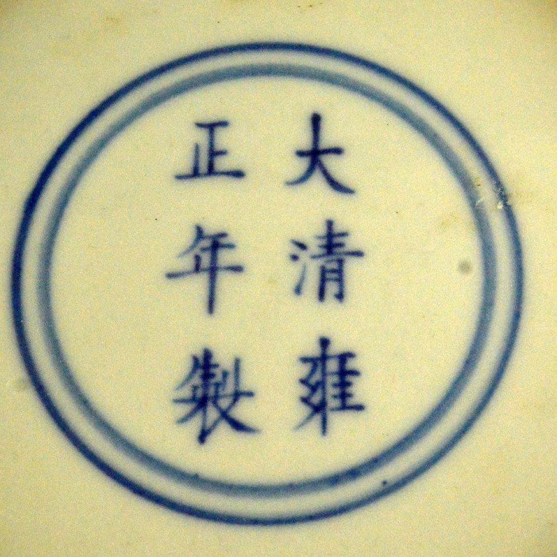 Cloisonne Ceramic Gourd - 7