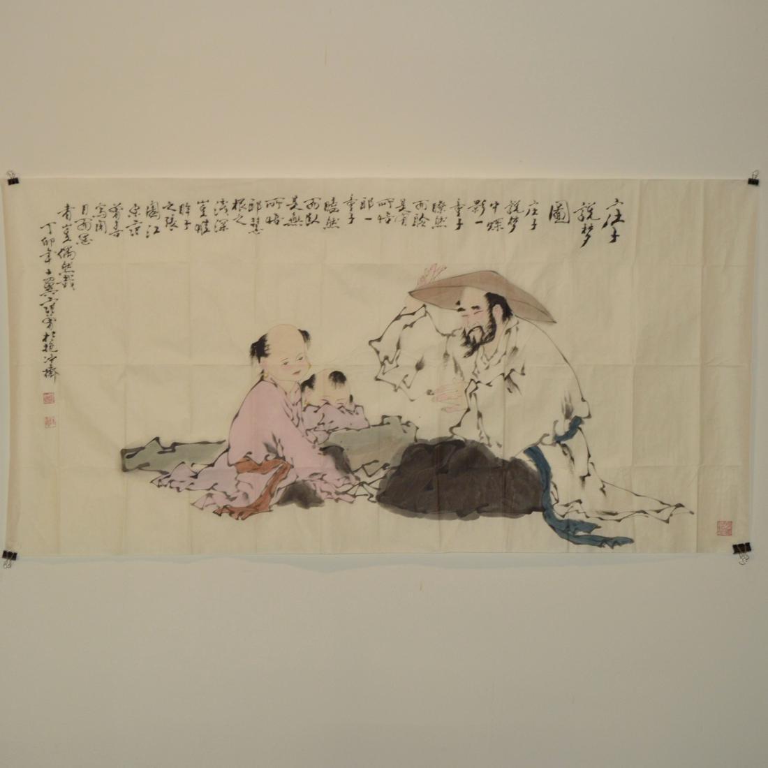 Dream Telling by Zhuangzi Marked Fan Zeng