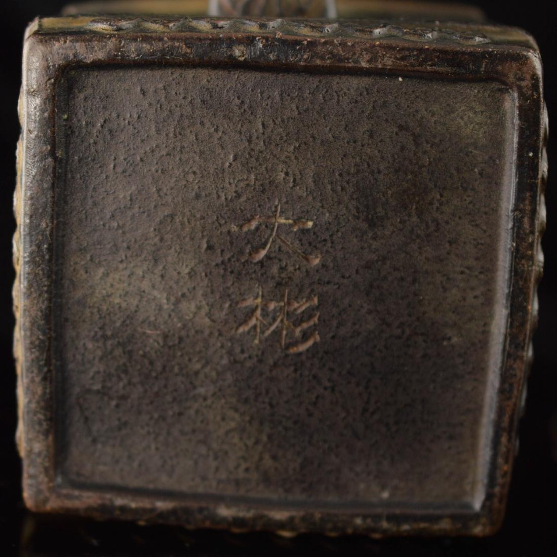 Zisha teapot mark Da Bin - 6