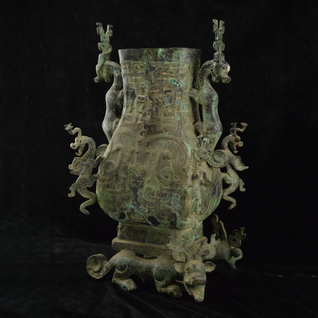 Ritual bronze vessel