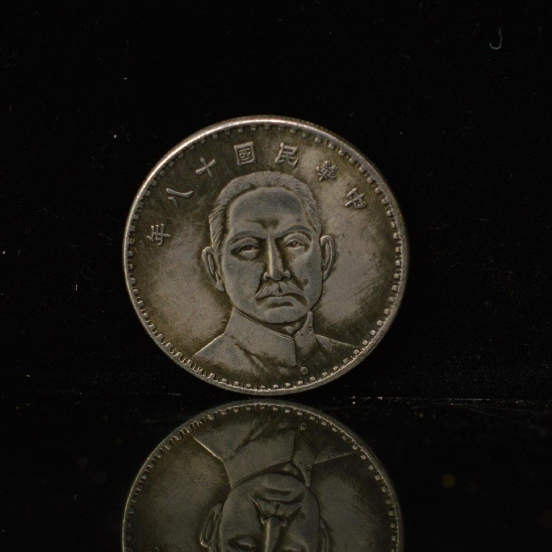 Two ROC 18years dollar Silver coins - 2