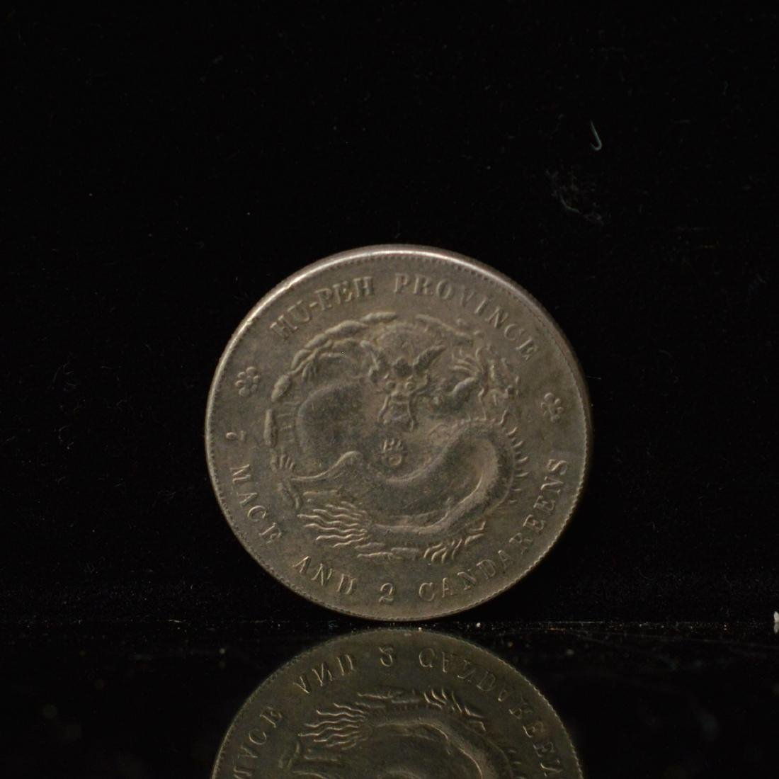 Two ROC 18years dollar Silver coins - 4