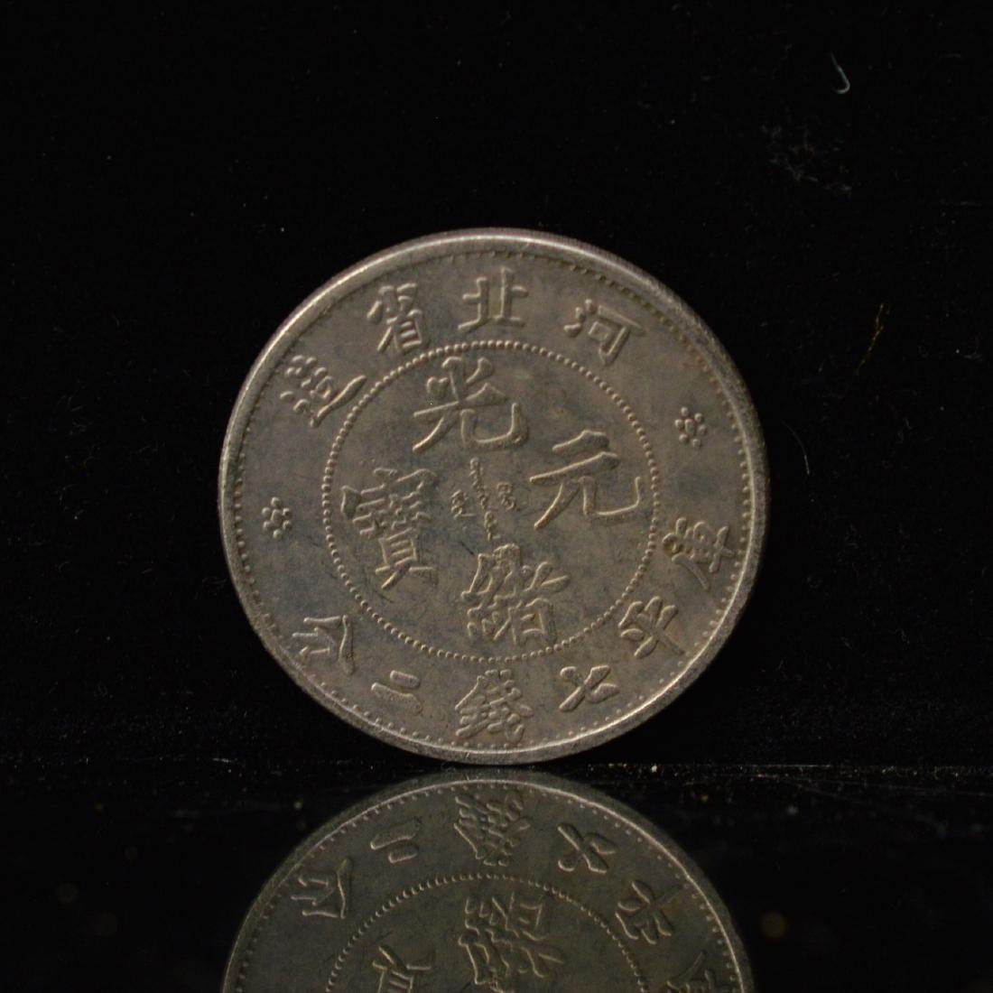 Two ROC 18years dollar Silver coins - 5
