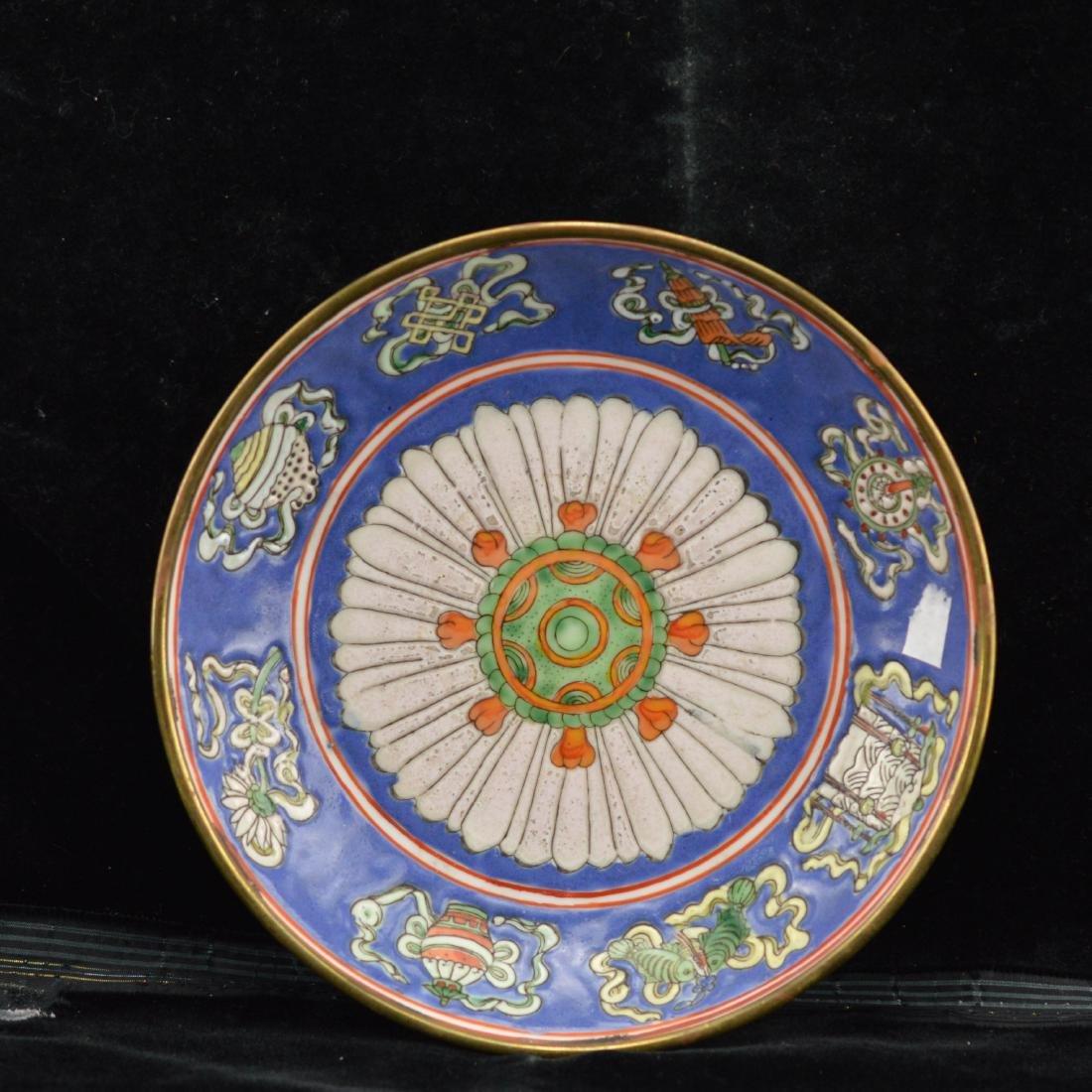 Vintage Ba Gong plate