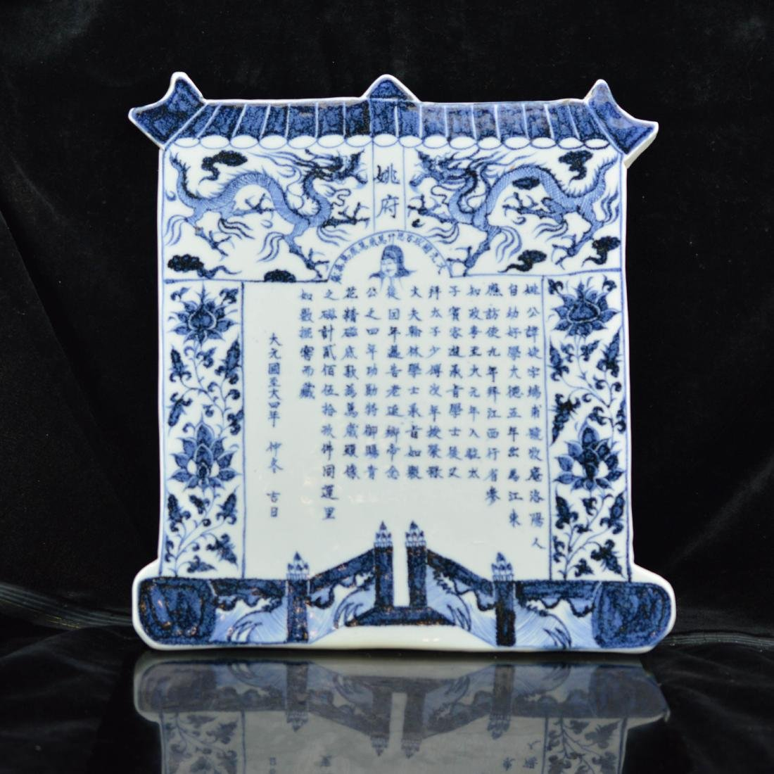 Yuan Style Blue and white tombstone