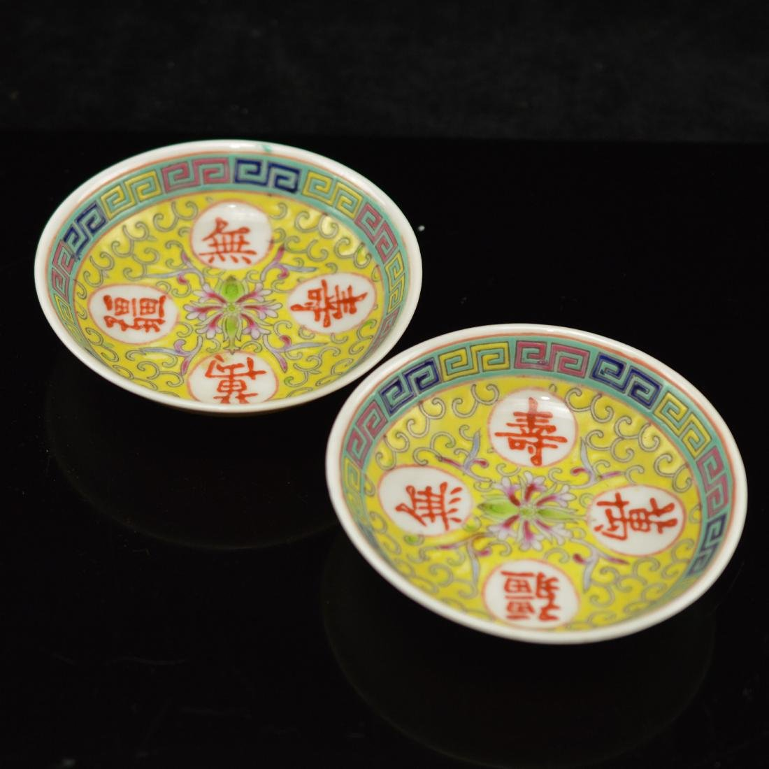 Pair of chinese small plates