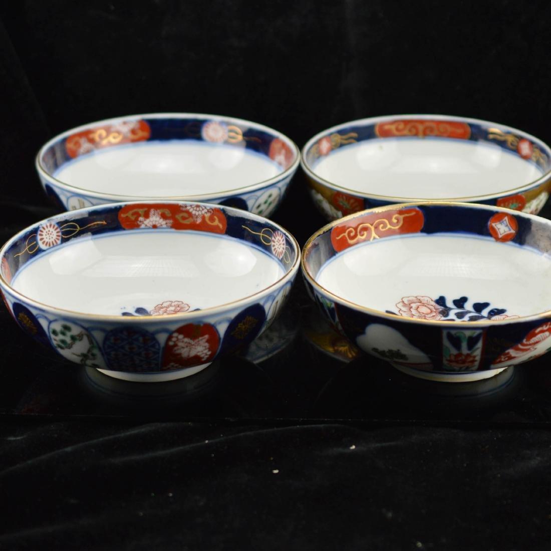 A sets of four Ceramic bowls