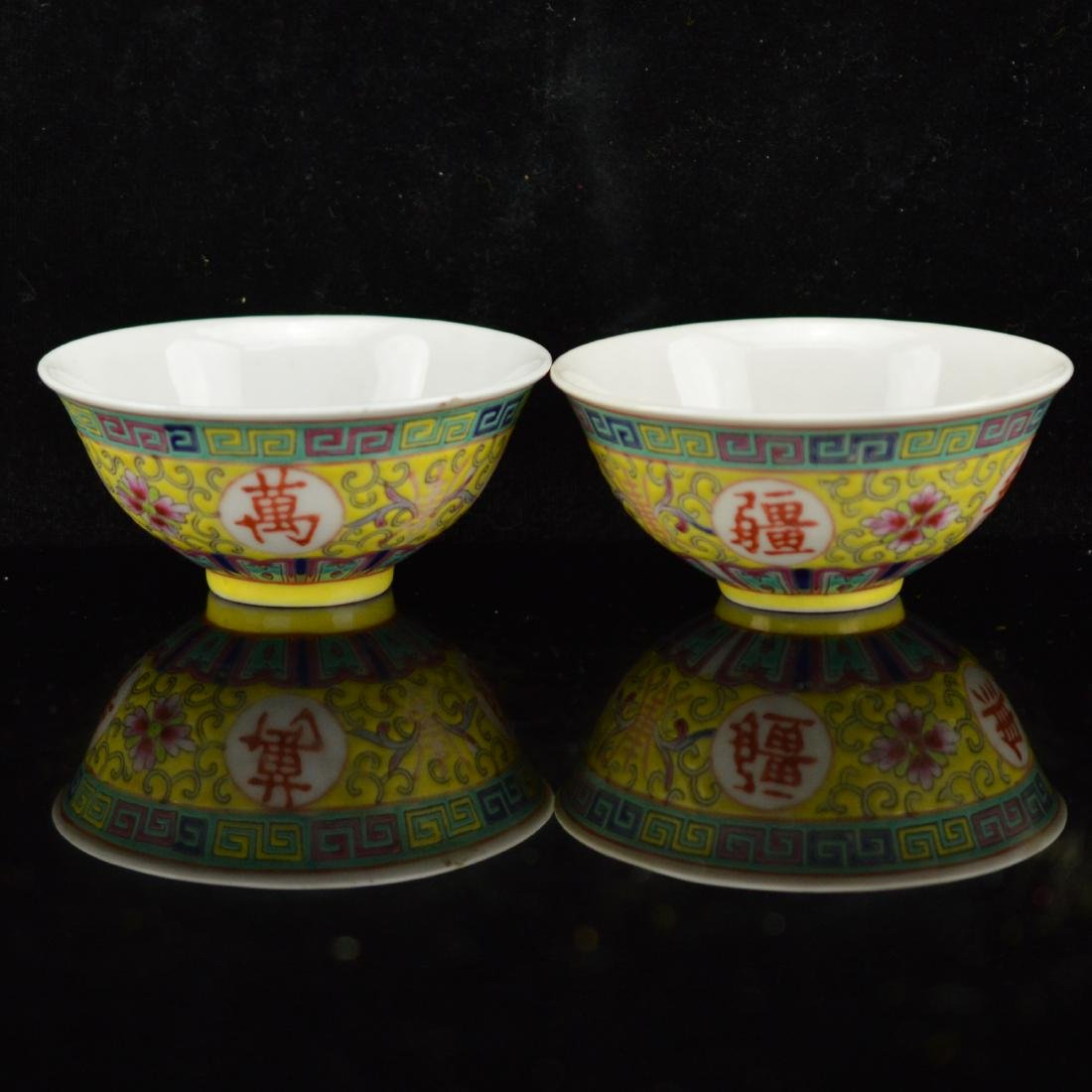 A pair of chinese small bowl