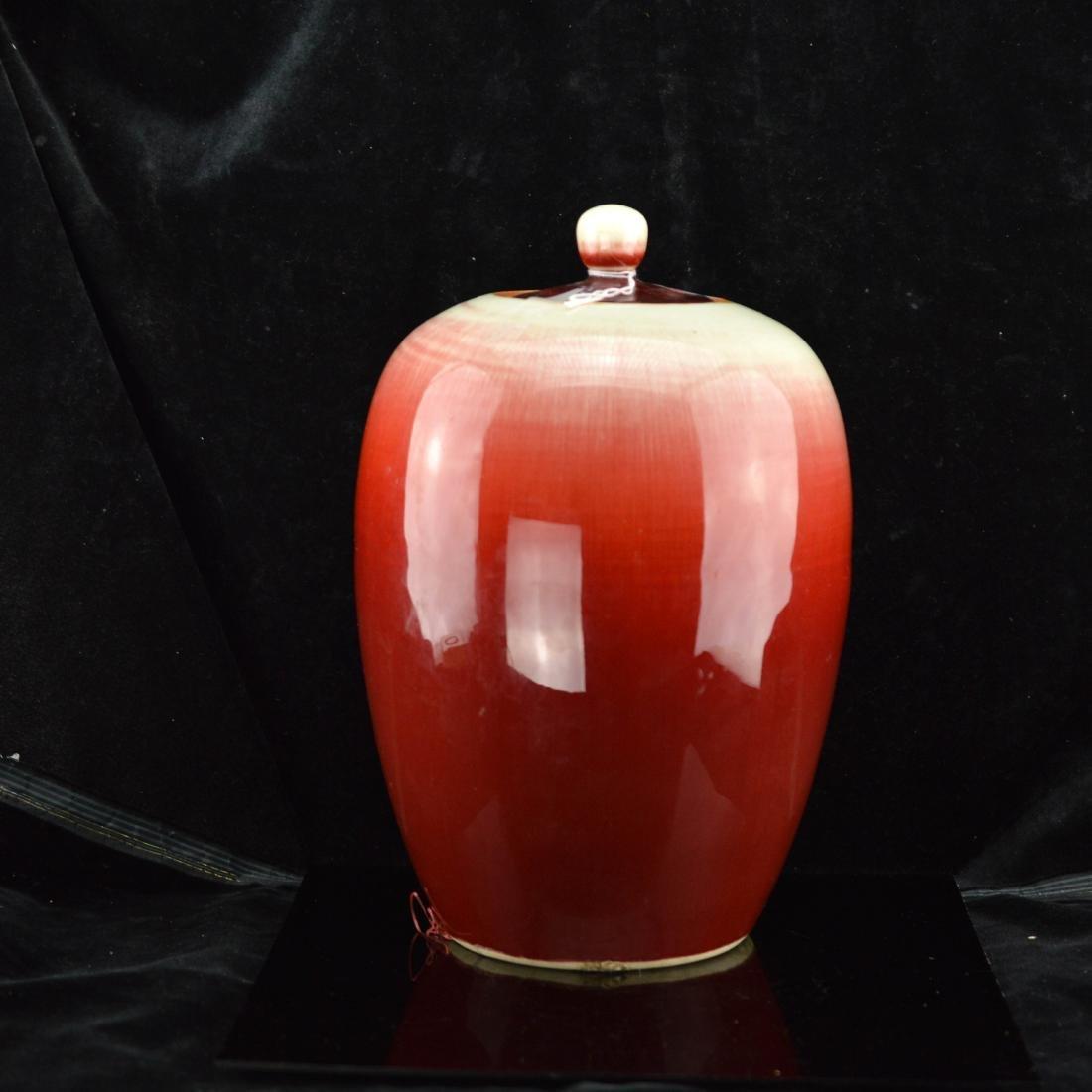 Red Porcelain Jar