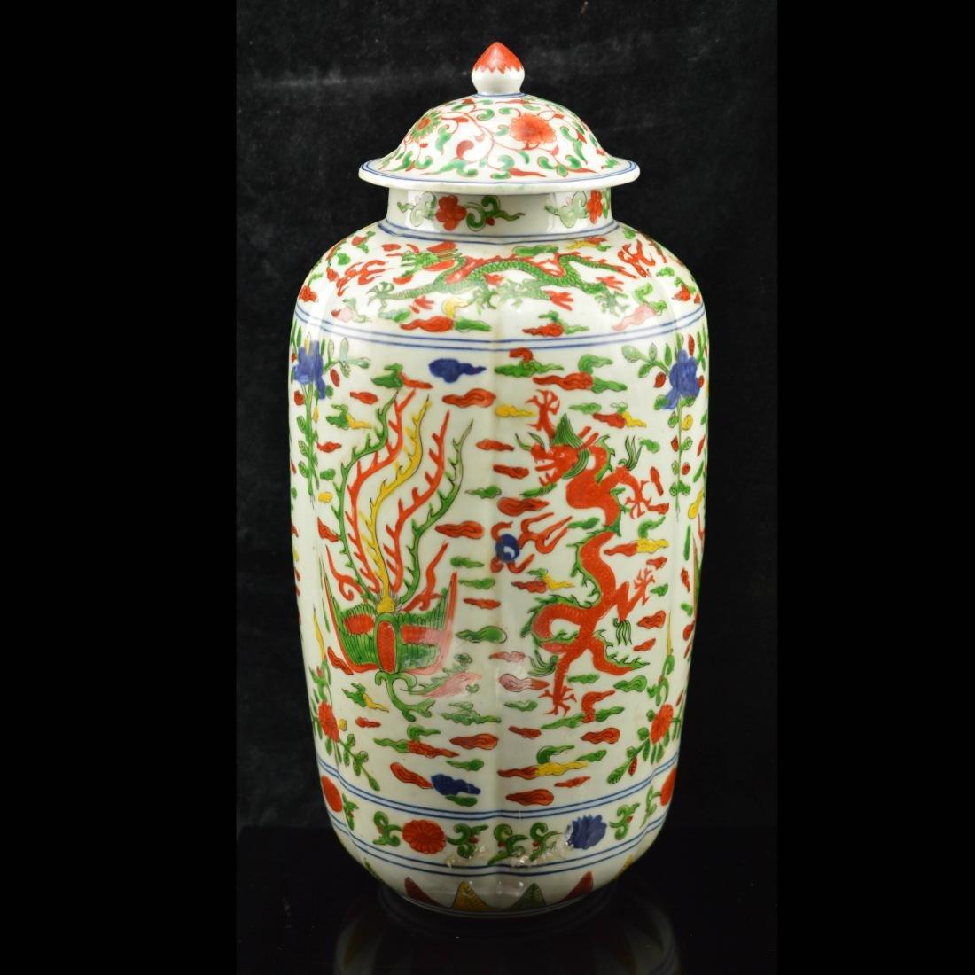 Five color porcelain jar