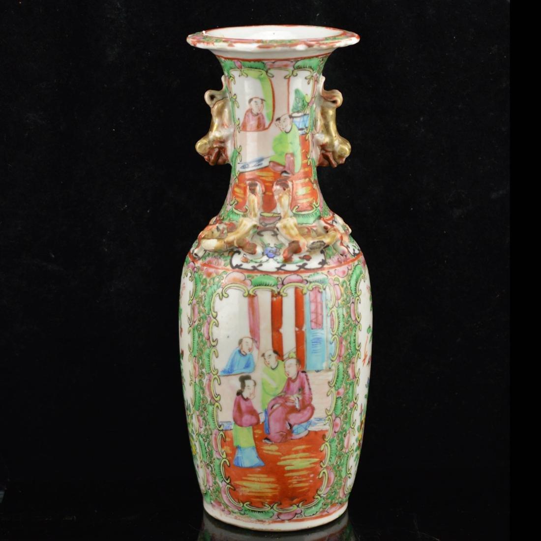 Guang Cai porcelain vase