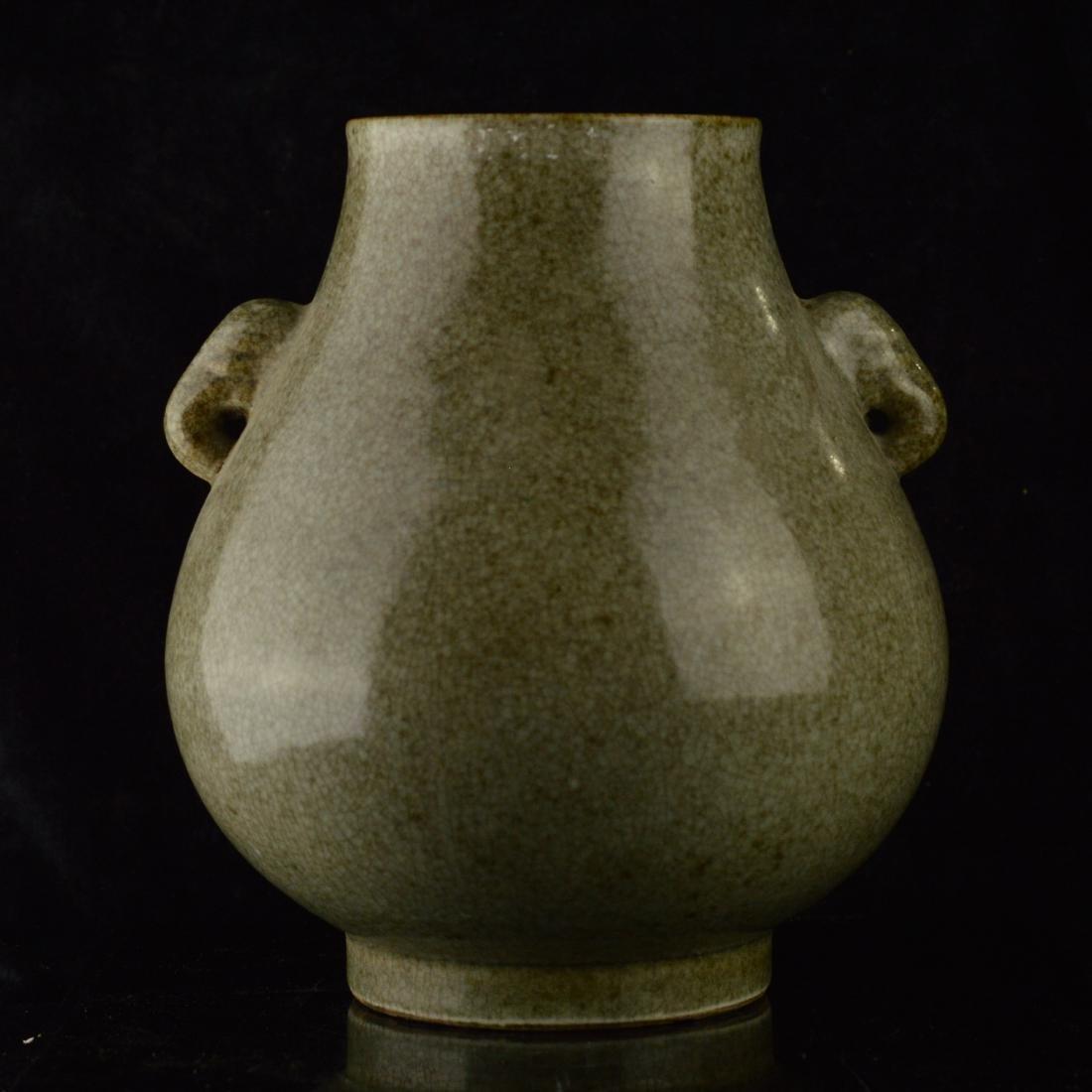 Porcelain Dual ear vase