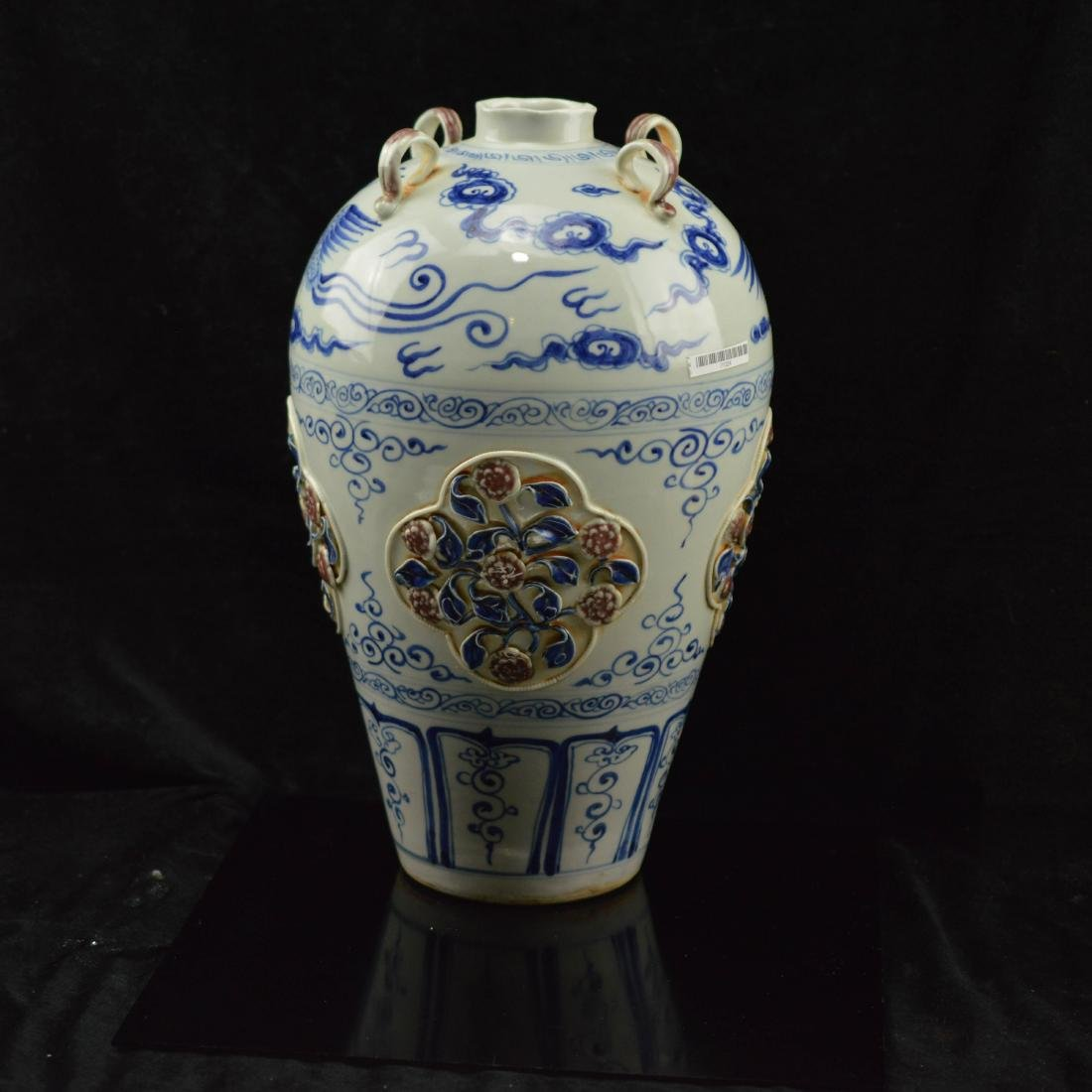 Yuan Style Blue and white underglazed red Meiping with