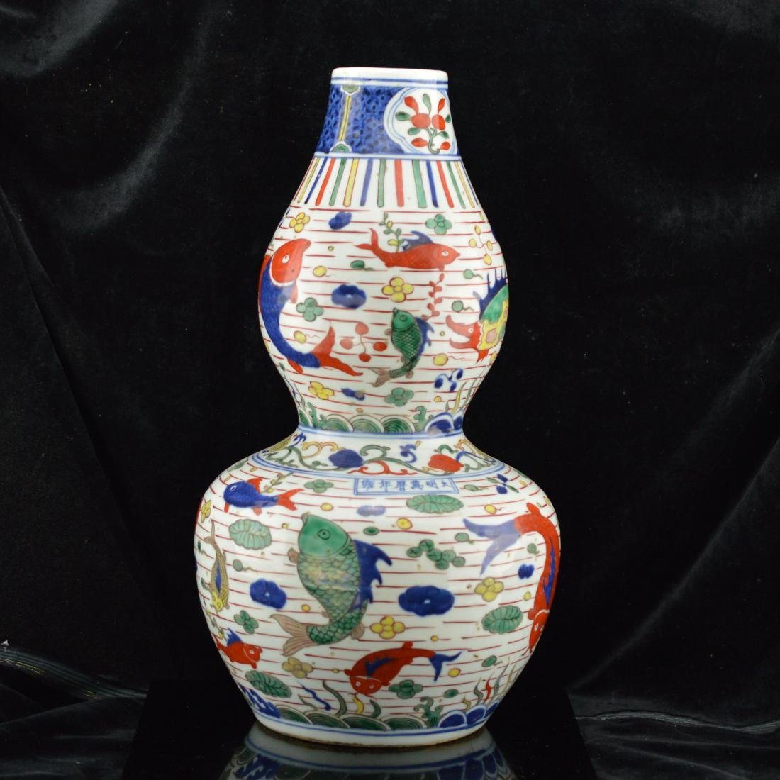 Ming Style Gourd vase with box
