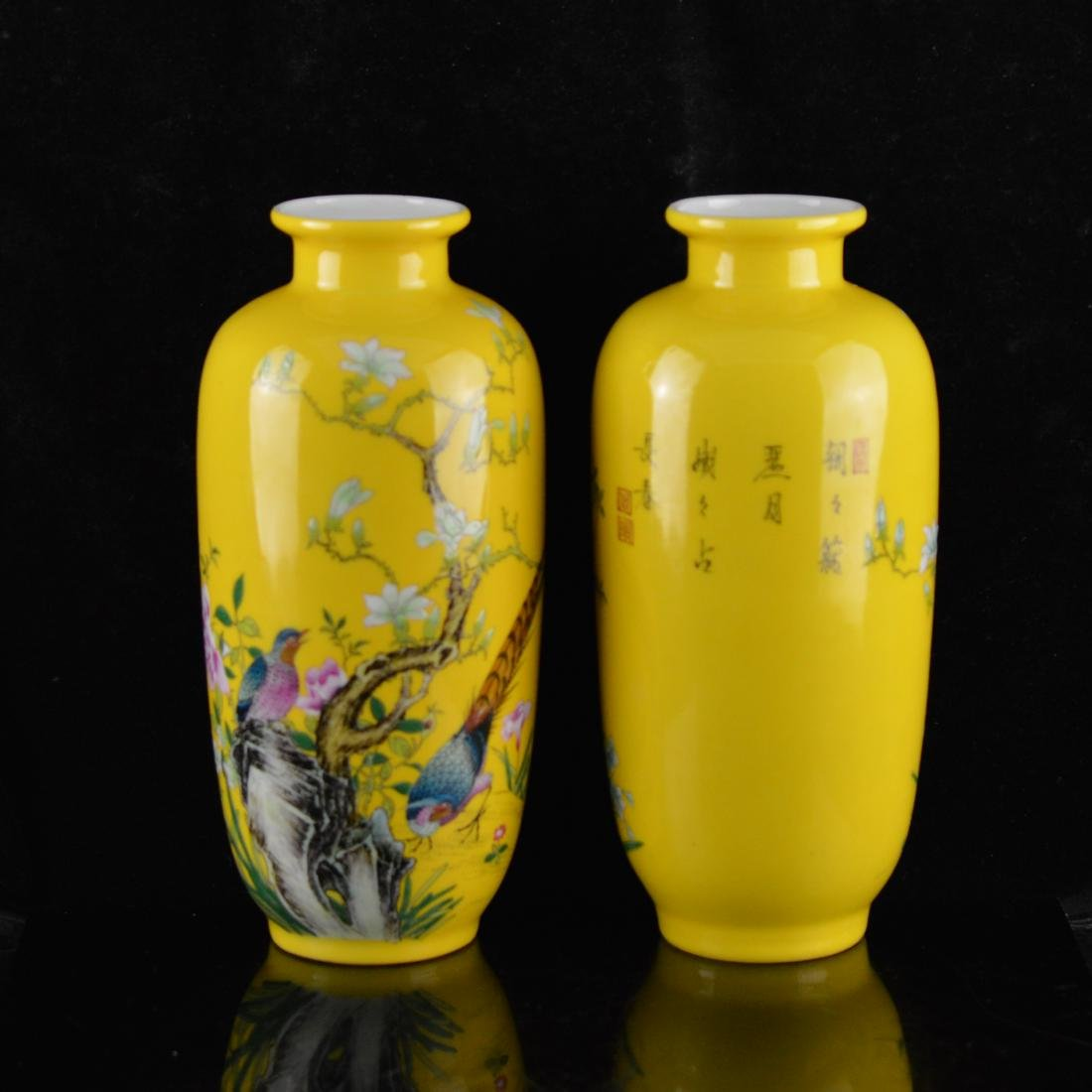 Yong Zheng Marked Pair of enamel yellow porcelain vase
