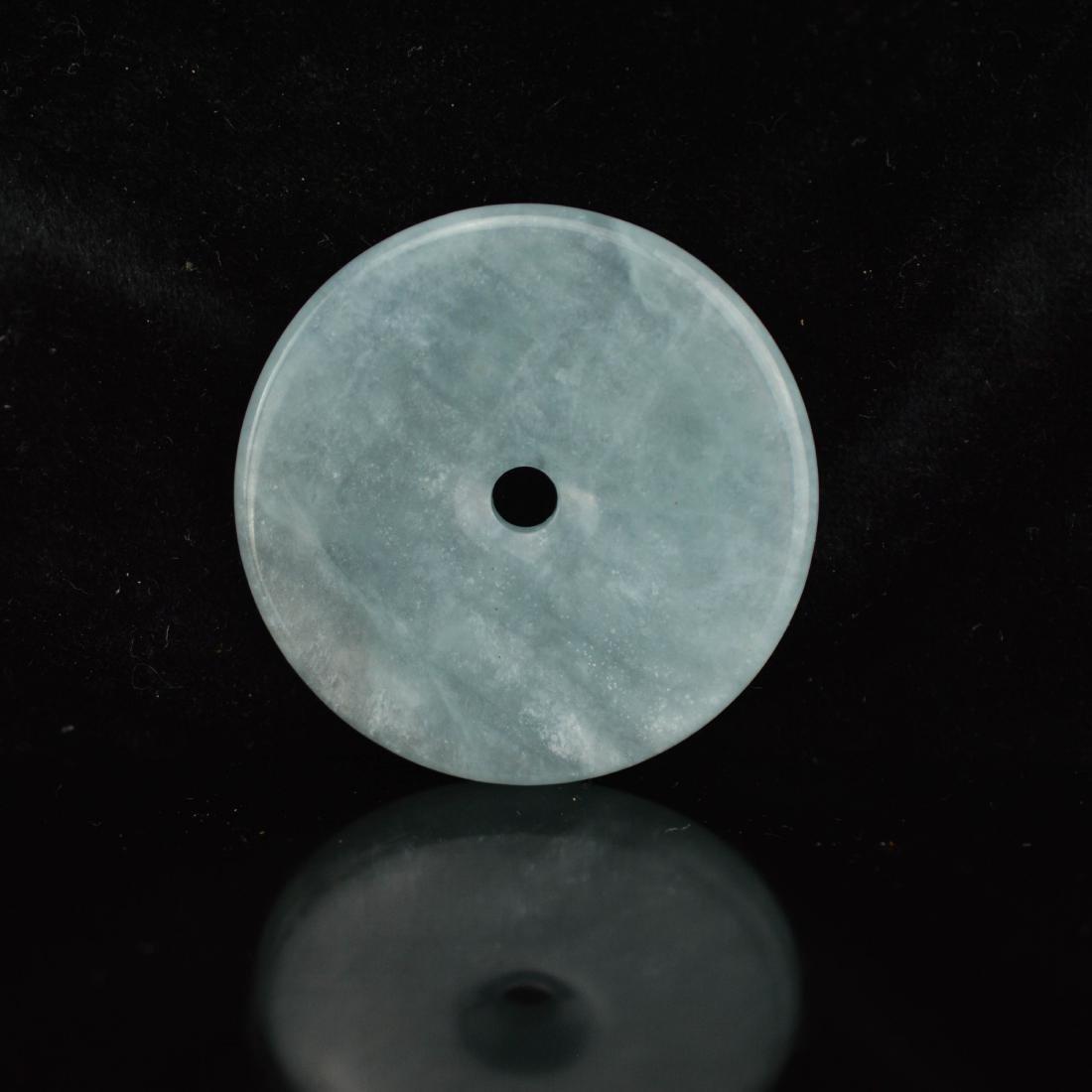 Natural Aquamarine disk pendant