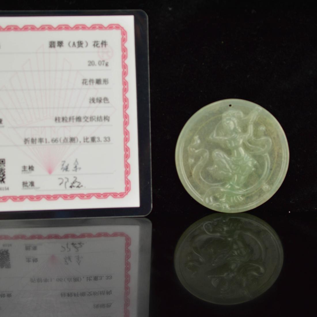 Certified Icy jadeite pendant