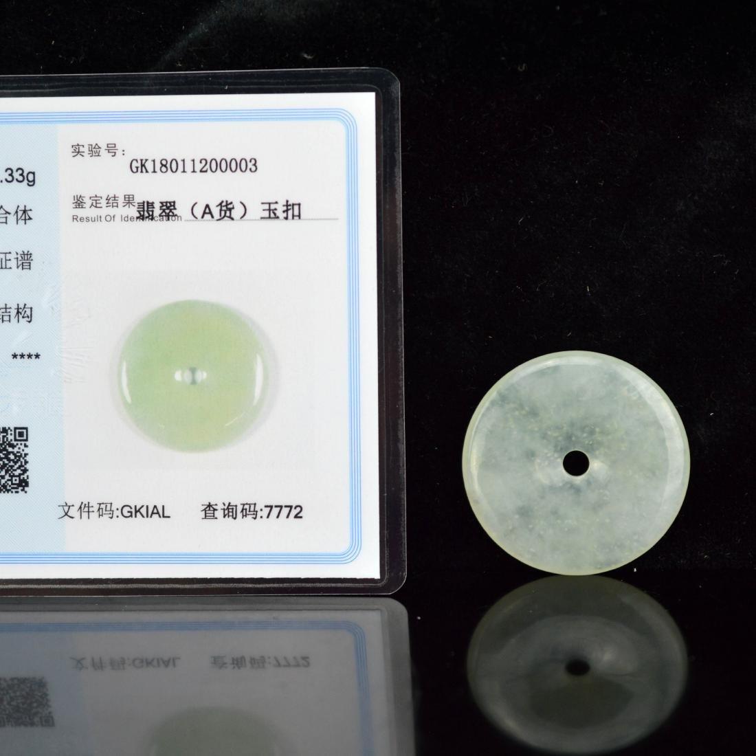 Certified Icy jadeite disk pendant