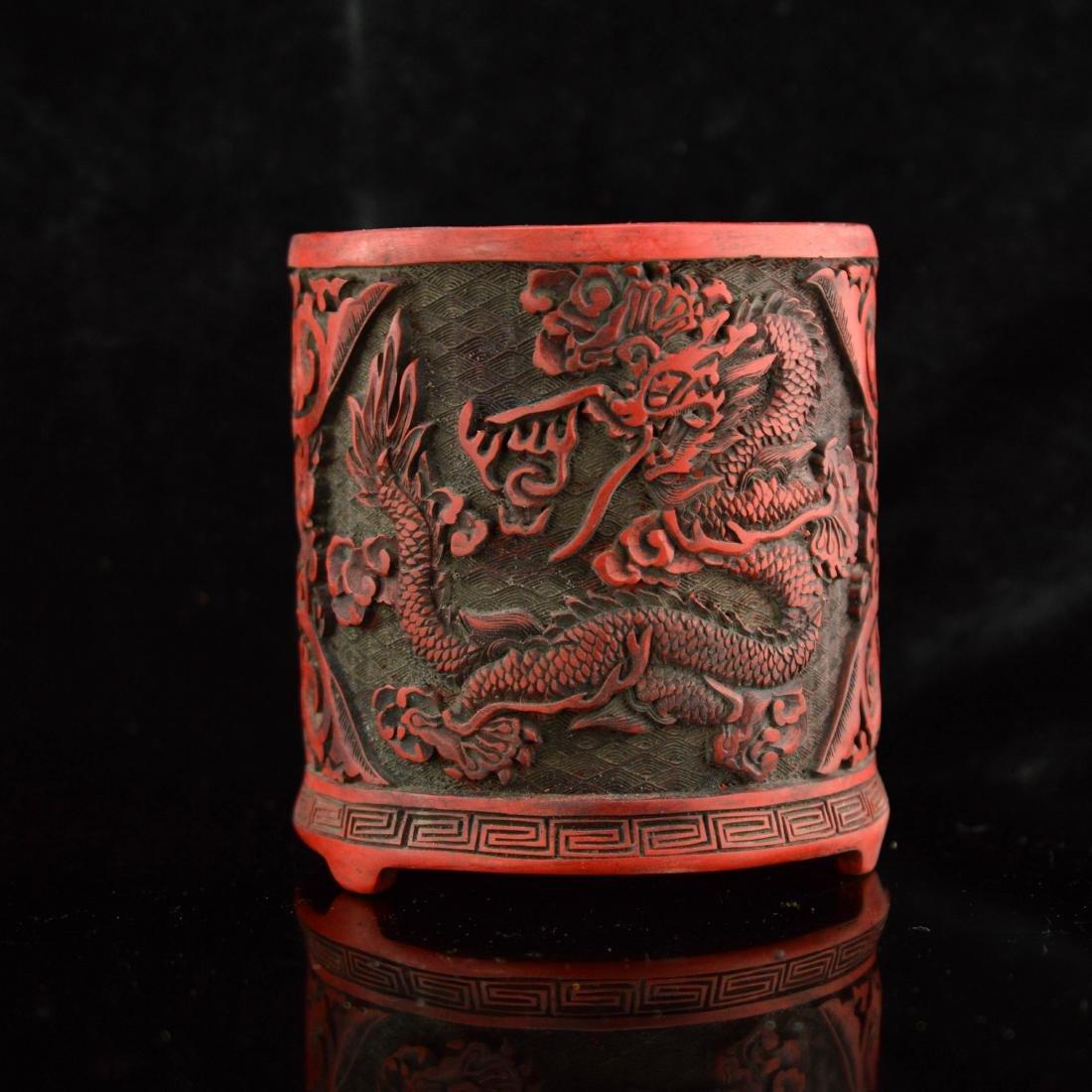 Qing Style Cinnabar brush holder