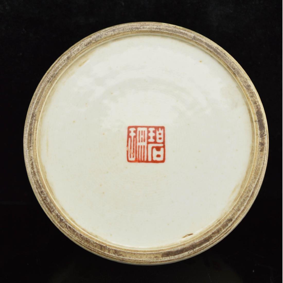 Deng Bi Shan style Fen Cai fish brush holder - 3
