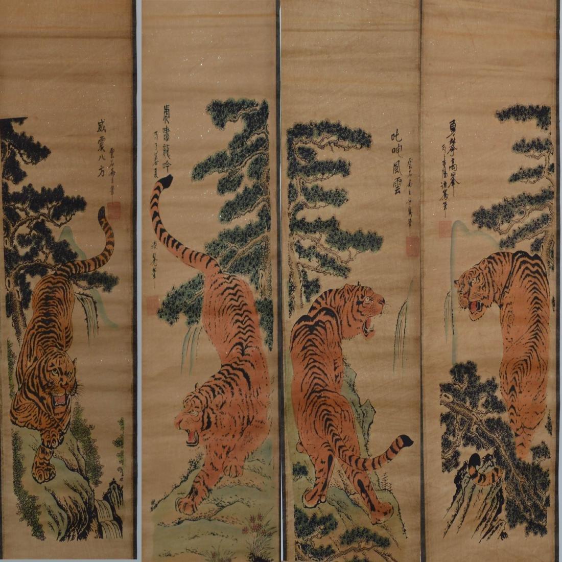 Set of Four Tiger scrolls