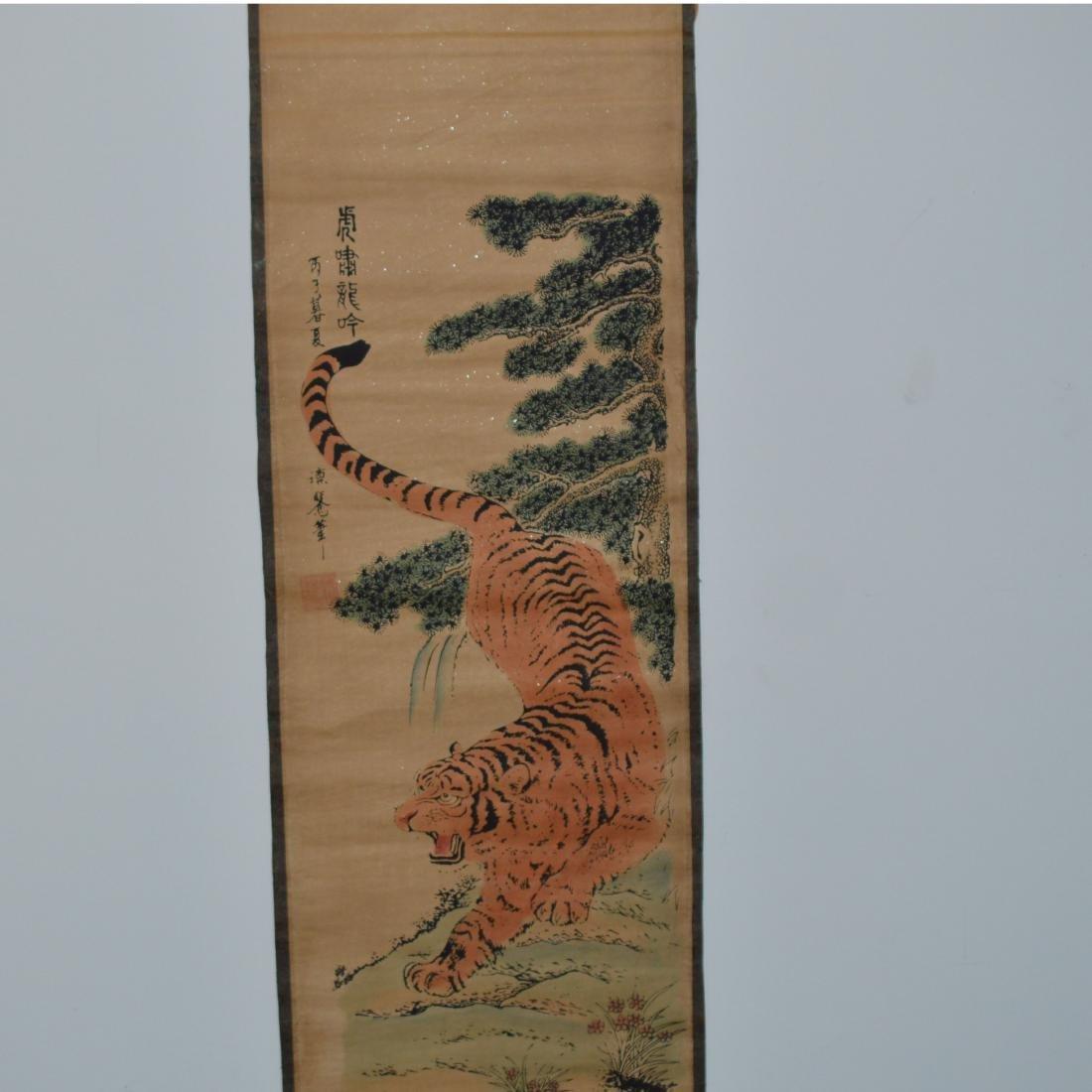 Set of Four Tiger scrolls - 2