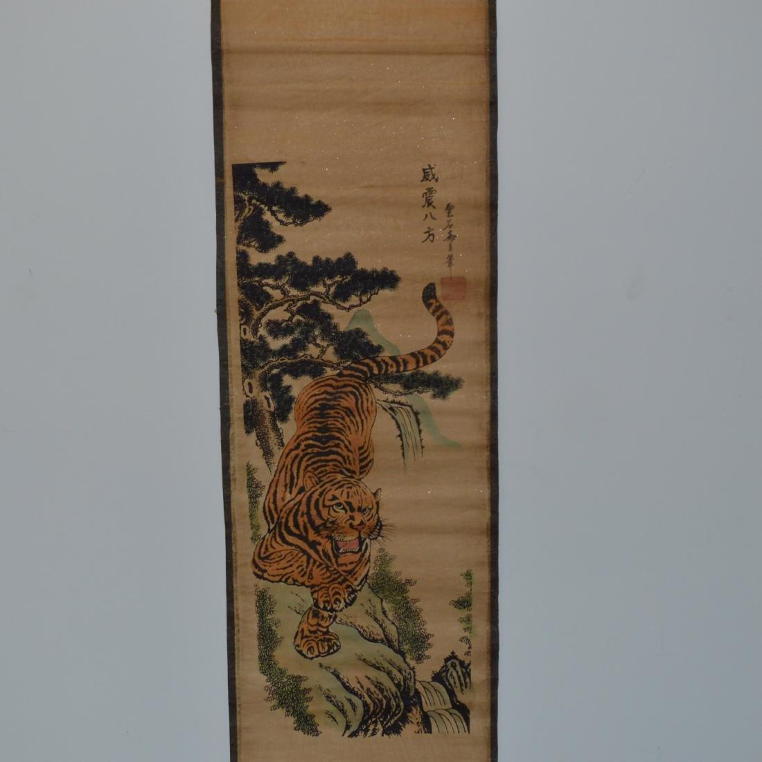 Set of Four Tiger scrolls - 3