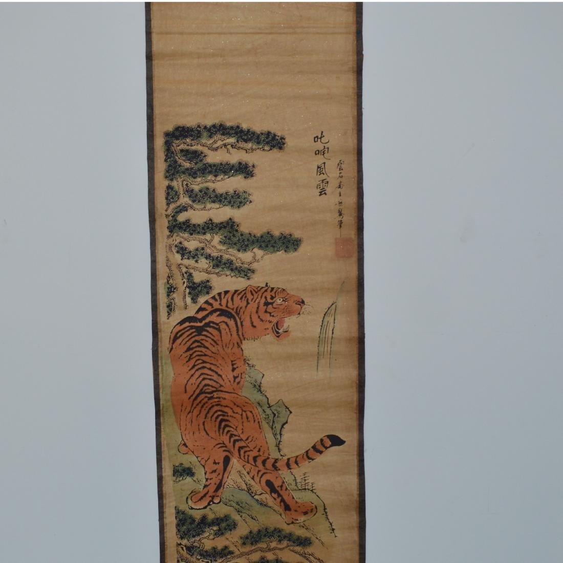 Set of Four Tiger scrolls - 4