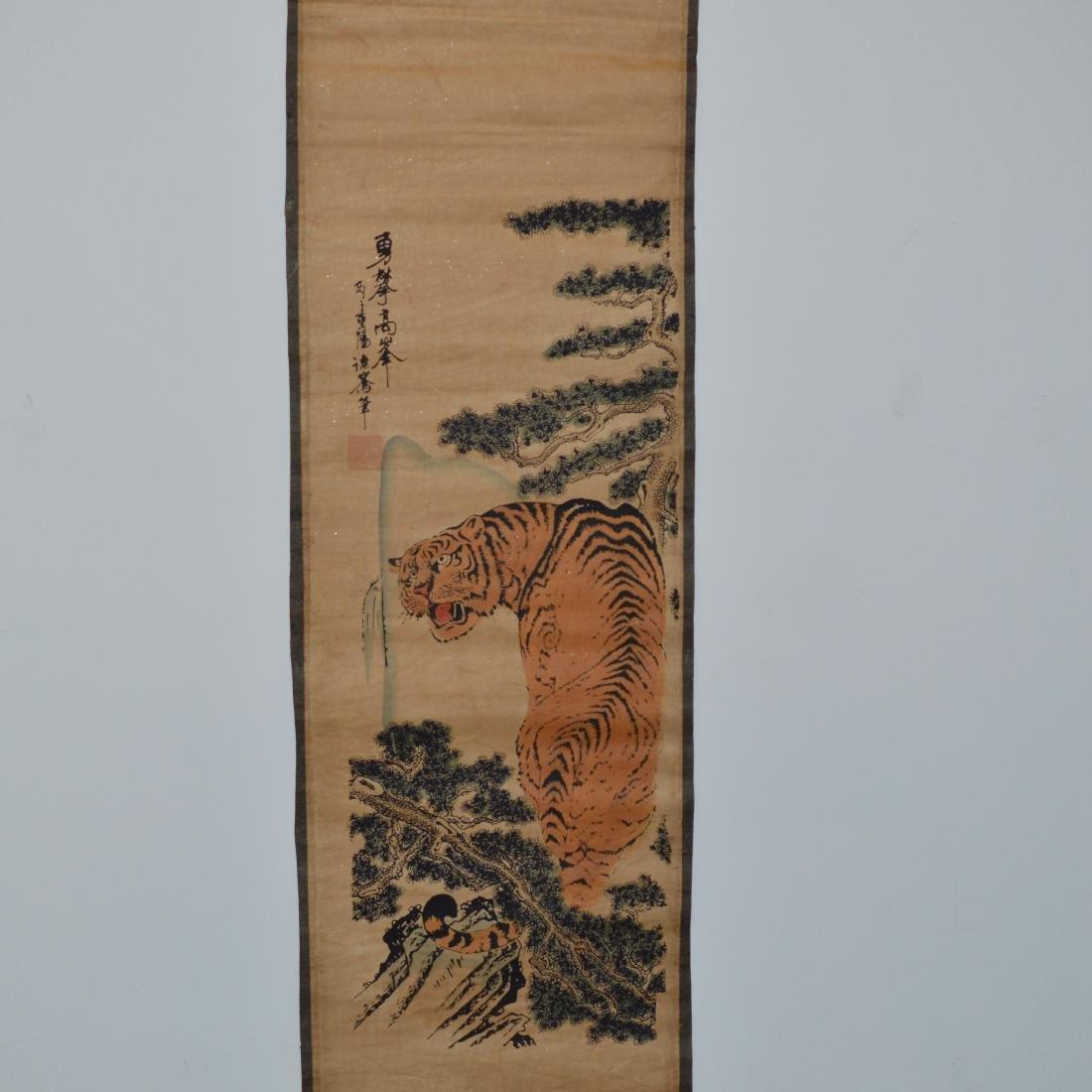 Set of Four Tiger scrolls - 5