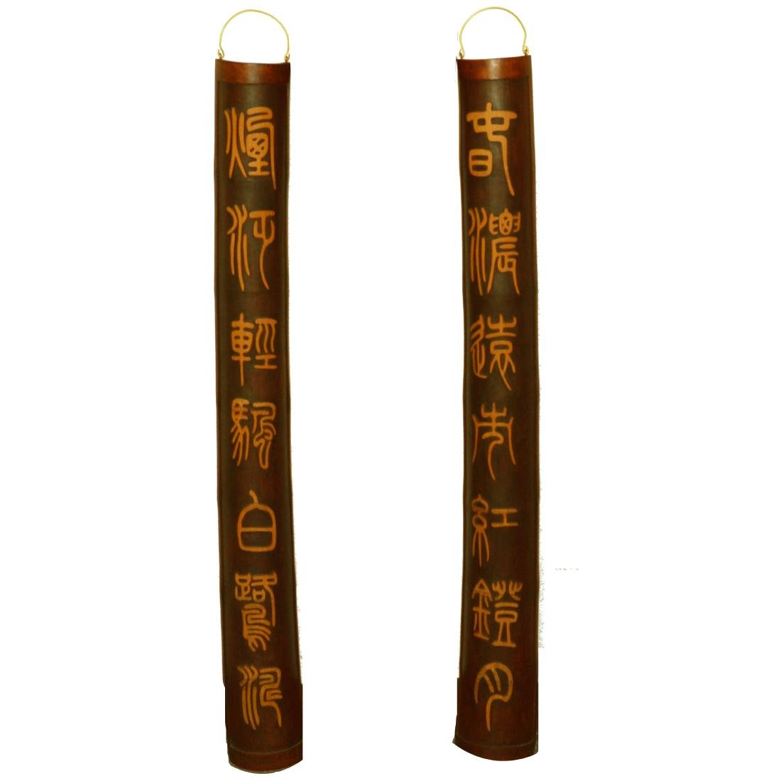 Bamboo Carving Couplet